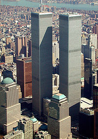 200px-Wtc_arial_march2001.jpg